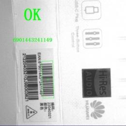 视觉检测设备-包装厂检测方案